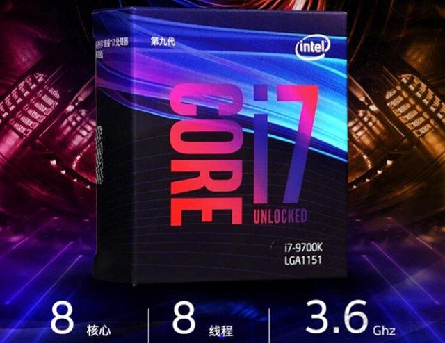 游戏专用 九代酷睿i7-9700K配RTX2080Super八核高配组装电脑主机