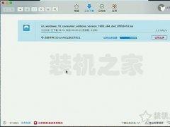 <b>苹果电脑安装双系统教程 苹果MAC电脑安装Windows10双系统详细教程</b>