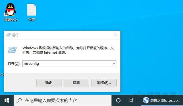 Win10用户账户控制怎么取消?两种Win10取消用户账户控制的方法