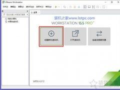 VMware虚拟机怎么安装系统?VMware虚拟机安装教程win10操作系统