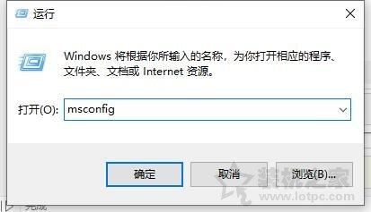 "Win10系统电脑关机提示""内存不能为read""的原因以及解决方法"