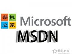 2020年微软MSDN原版系统镜像下载 包含Windows10/7/8/8.1/XP系统