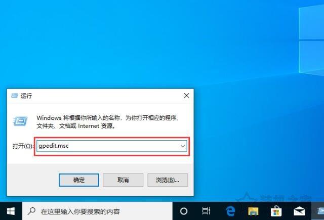 Win10如何禁止自动更新驱动?Win10阻止自动更新驱动的方法