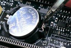 笔记本主板cmos电池怎么放电?笔记本主板电池放电图解教程