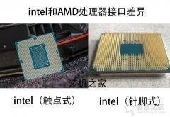 <b>CPU与主板如何合理搭配?intel九代CPU/AMD三代CPU与主板搭配对照表</b>