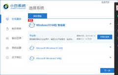 安全模式下如何重装Windows系统?安全模式重新安装系统教程