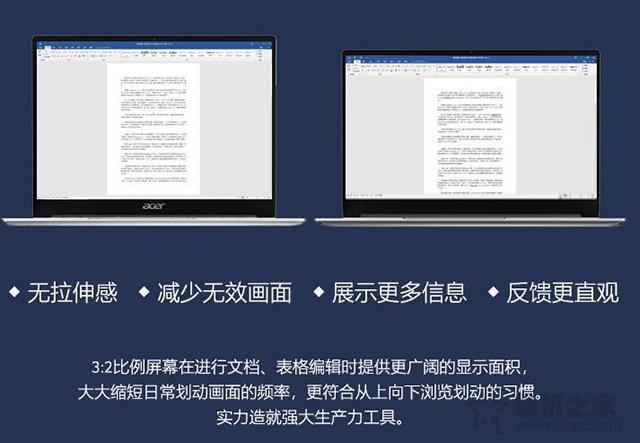 笔记本电脑如何选购呢?笔记本电脑知识、选购技巧全攻略指南