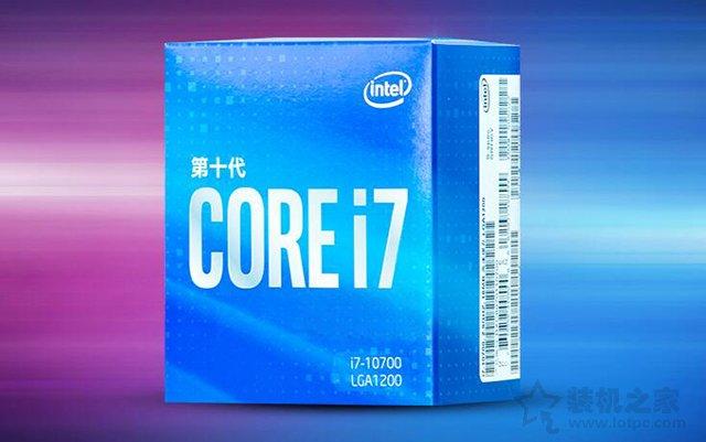 i7-10700F配什么主板?intel酷睿i7-10700与主板搭配知识科普