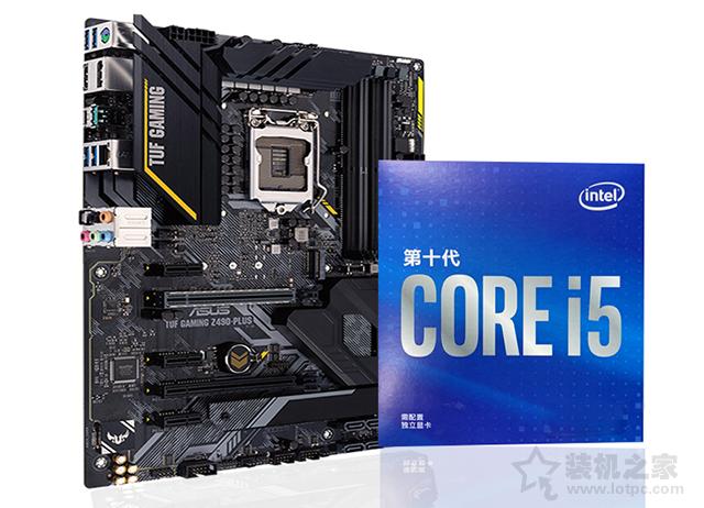 intel酷睿i5-10600KF配什么主板好?i510600KF最佳主板搭配知识