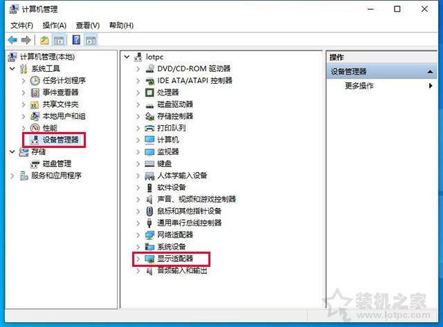 Win7或Win10电脑开机蓝屏失败的操作nvlddmkm.sys的解决方法