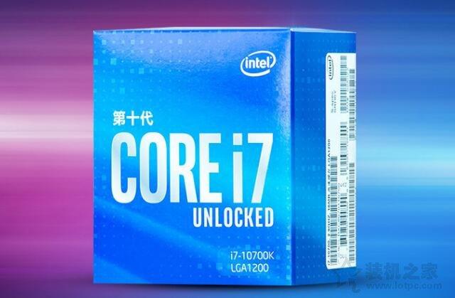 媲美九代i9!十代酷睿i7 10700K配RTX2070Super电脑组装机配置推荐