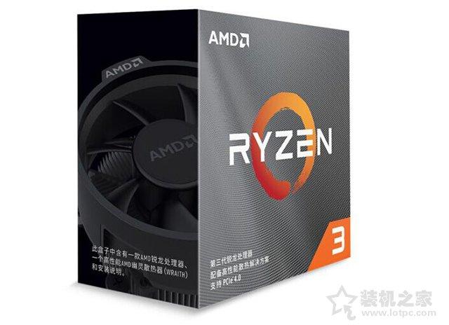 AMD锐龙R3 3100配什么主板?AMD锐龙3 3100最佳主板搭配知识