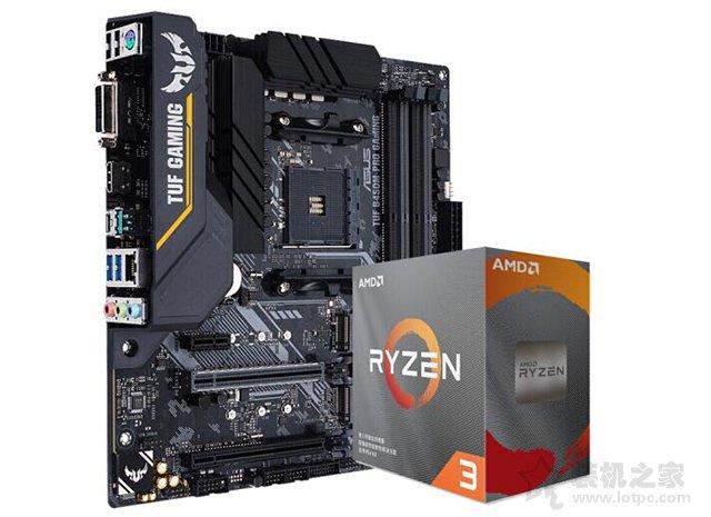 AMD锐龙R33100配什么主板?AMD锐龙3 3100最佳主板搭配知识