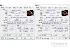 3300X和3500X怎么选?AMD锐龙R3 3300X和R5 3500X对比评测+科普