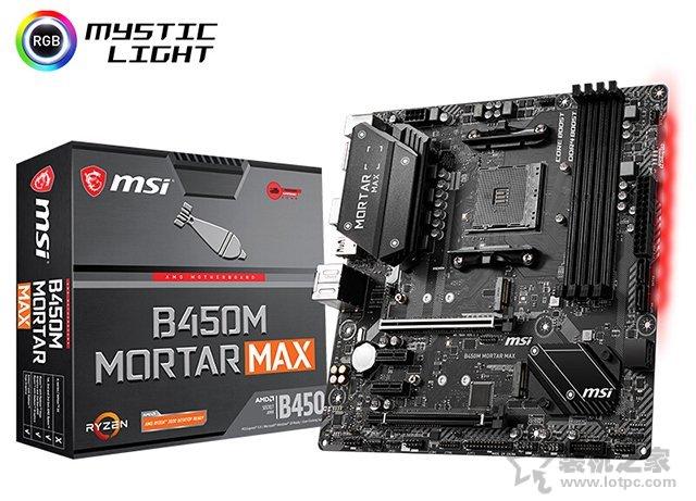 主流级高性价比!AMD锐龙R5 3600配RTX2060Super独显DIY装机配置单