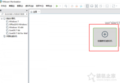 VMware安装centos7系统超详细图文安装教程 虚拟机安装centos7方法