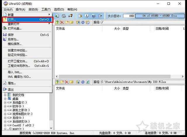 U盘如何安装centos7系统?U盘安装centos7详细安装图解教程