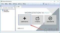 VM虚拟机如何安装乌班图系统?VMware安装ubuntu详细图文教程