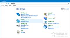 Win10中Edge、应用商店等UWP应用都无法联网的解决方法