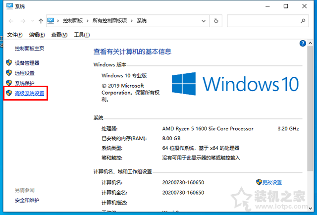 电脑蓝屏没有生成DMP文件?Win10系统蓝屏时获取DMP文件的方法