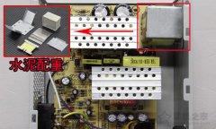 杂牌电源对电脑影响大吗?杂牌劣质电源对电脑硬件的危害科普知识