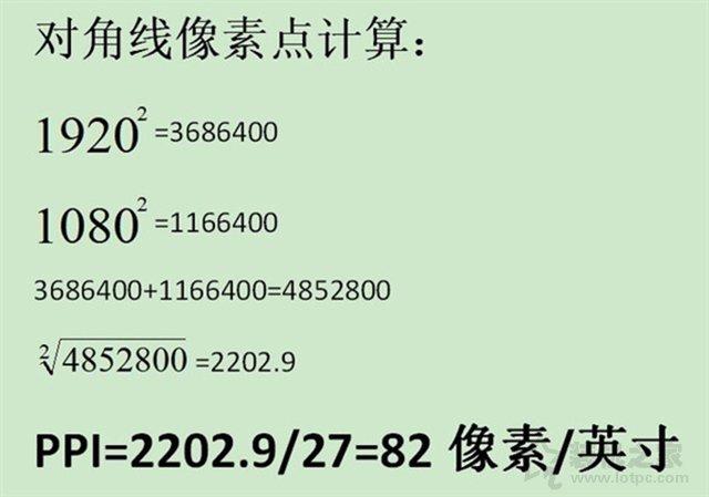PPI计算公式