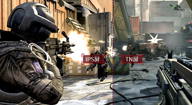 IPS和TN屏幕色彩差异
