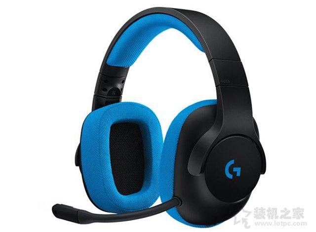 罗技 G233耳机