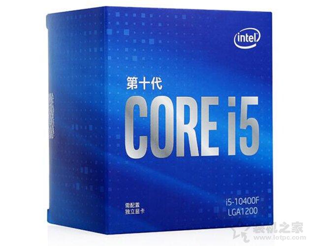 intel酷睿i5-10400F处理器(盒装)