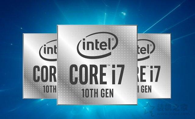 2020年intel十代酷睿i7 10700配RTX2060电脑组装机配置详细清单