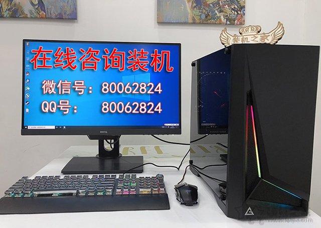 在线推荐组装电脑配置清单 为您量身定制DIY电脑主机装机方案