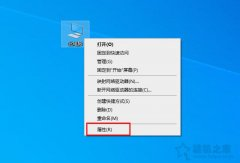 Win10系统下CMD命令提示符输入ipconfig命令无法使用的解决方法
