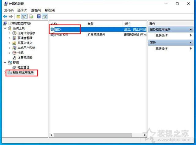 Win10音频服务未运行怎么解决?Win10音频服务未运行的解决方法