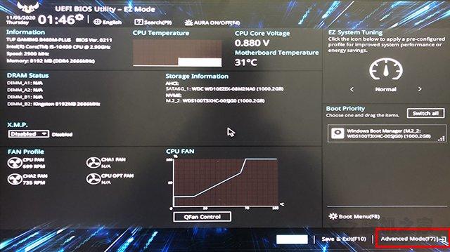 为什么内存频率只有2133比实际低?开启XMP提高内存频率方法