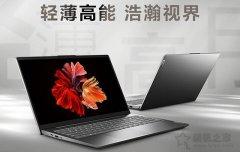 轻薄笔记本电脑哪款好?2020年值得买的轻薄本性价比推荐排行榜