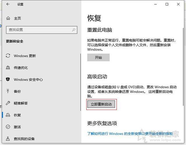 Win10无法删除文件夹总是提示需要提供管理员权限的解决方法