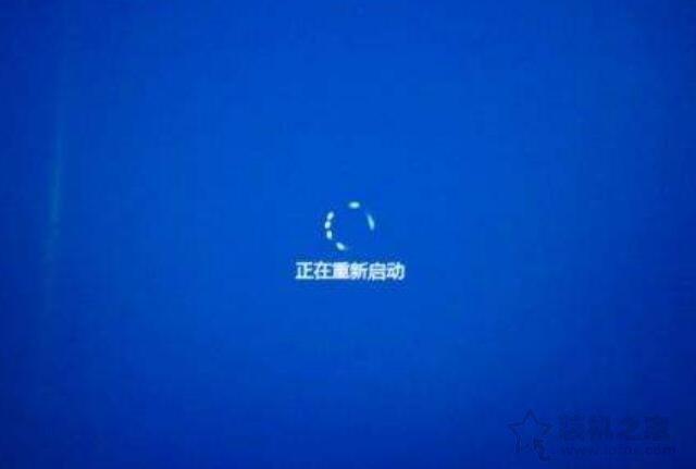 笔记本电脑显示正在重新启动一直转圈的解决方法