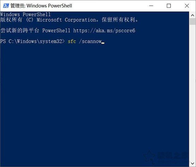 "Win10系统提示""已阻止应用程序访问图形硬件""怎么解决?"