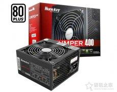 400W-450W电源有哪些推荐?额定功率400W-450W的电脑电源推荐
