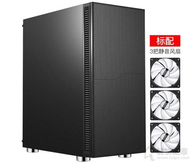 非侧透机箱选哪一款好?100-300元热门高性价比非侧透机箱推荐