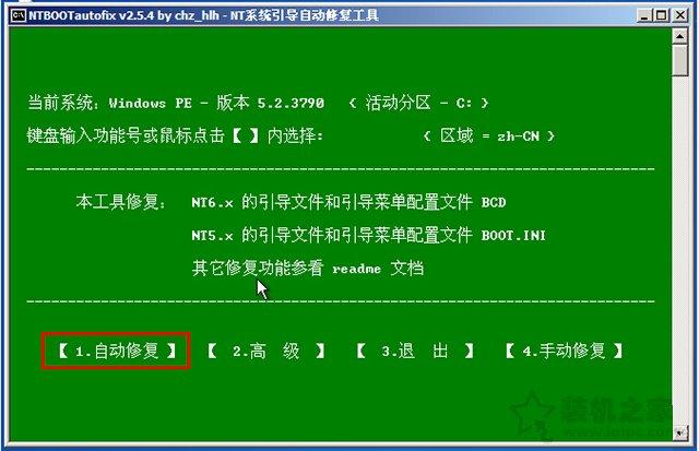 "电脑开机提示""an operating system wasn't found""怎么解决?"