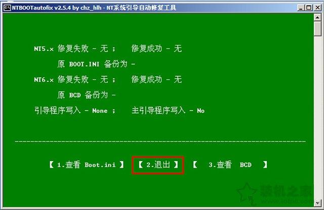 """win10电脑开机提示""""an operating system wasn't found""""解决方法"""