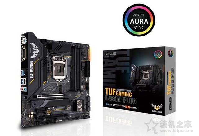 4000元左右十代i5-10400F配GTX1650组装电脑配置清单表