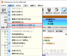 MBR和GPT分区最大支持多大容量?硬盘分区mbr和gpt格式区别