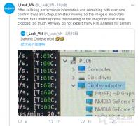 RTX3060显卡BIOS/驱动被破解挖矿限制消息被辟谣