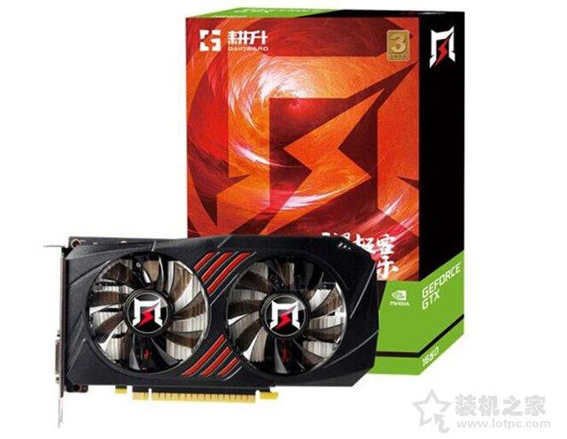 【活动】AMD锐龙R5-3600搭配GTX1650组装电脑配置清单