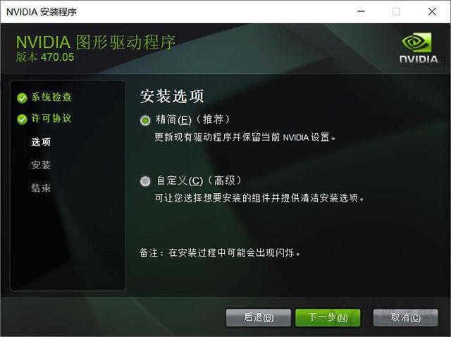 打开PR系统兼容性报告提示不支持的视频驱动程序的解决方法