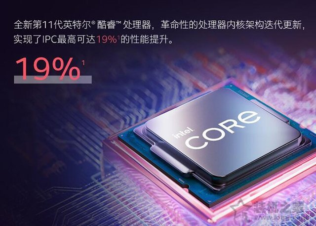 i5 11600KF比i5 10600KF性能提升有多大?两者性能区别对比评测