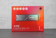 普及型PCIe 4.0 SSD来了: XPG 翼龙 S50 Lite 1TB评测
