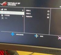 显示器使用DP线黑屏无信号但是HDMI没问题的解决方法